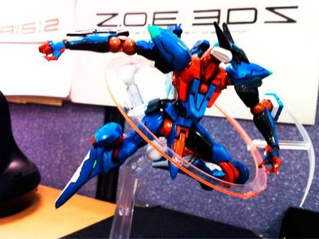 'Zone of the Enders 3DS' desvelado por Kojima
