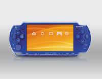 Confirmada la PSP 4000