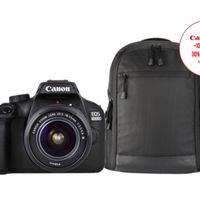 Con objetivo 18-55 y mochila, la EOS 4000D de Canon, ahora en Mediamarkt sólo te cuesta 399 euros