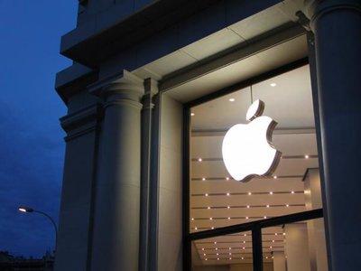 Apple prevé ingresos por encima de las estimaciones de Wall Street para su cuarto trimestre fiscal