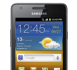 Samsung Galaxy Z, el Galaxy S2 con Nvidia Tegra 2