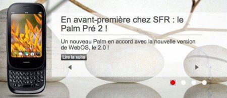 Palm Pre 2, ¿mejorando especificaciones y conservando diseño?
