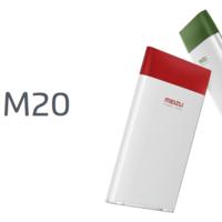 Por sólo 26 euros puedes cargar tu móvil en cualquier parte con esta batería portátil Meizu M20