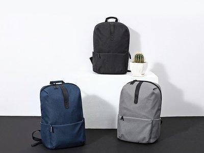Oferta Flash: mochila Xiaomi 20L Leisure Backpack por 17 euros y envío gratis