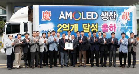 Samsung ha fabricado más de doscientos millones de paneles AMOLED