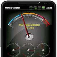 El HTC HD2 también tiene su propio detector de metales