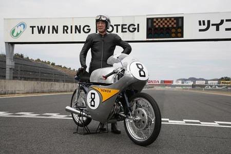 Honda RC 142, cincuenta años de historia