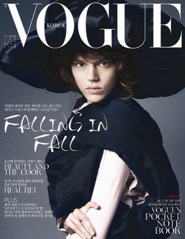 Freja Beha Erichsen en la portada de Vogue Korea: la seriedad es elegancia