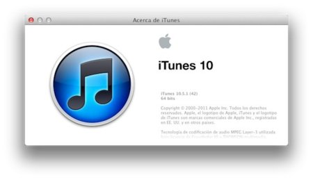 iTunes 10.5.1 con iTunes Match ya disponible para descargar