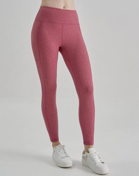 Legging deportivo Melly de tejido moldeador con estampado animal print