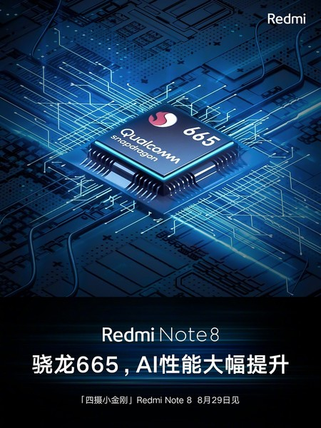 Redmi Note 8 Qualcomm Snapdragon 665 Soc