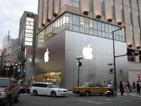 """La última Apple Store con """"The Studio"""" cerrará sus puertas a finales de septiembre"""