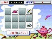 Nintendo DS: más entrenadores para nuestro cerebro