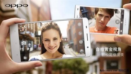 Oppo Ulike U2S, filtrado el nuevo teléfono de Oppo con pantalla de 5.5 pulgadas