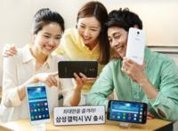 Samsung Galaxy W, intentando que nos tapemos la cara con 7 pulgadas