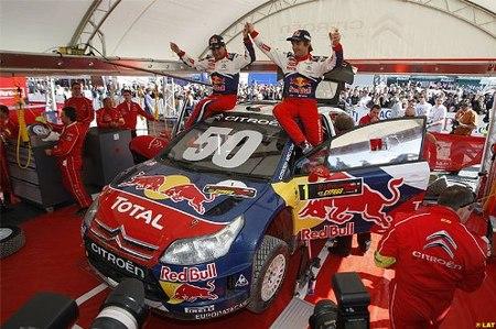 Sébastien Loeb llega a su victoria 50 en Chipre