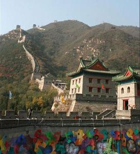 Interior... Externo, una obra de arte en la Gran Muralla China