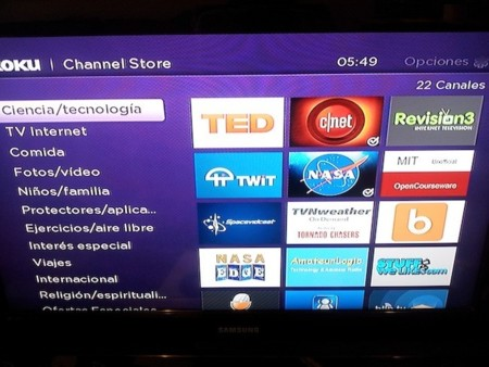 Channel Store