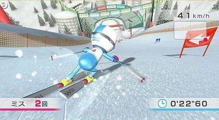 Un juego de esquí para la Wii Balance Board