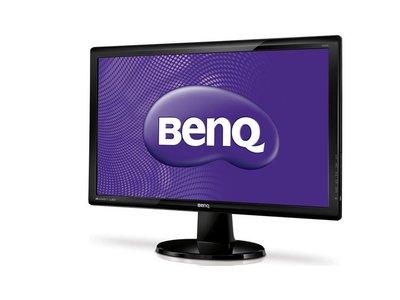 """Con el BenQ GL2250 en PCComponentes, puedes ahorrar 20 euros esta semana en tu nuevo monitor de 21"""""""