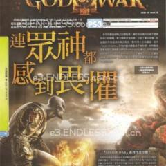 god-of-war-iii-1101