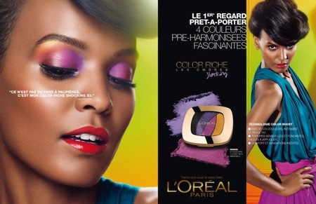'Color Riche Les Ombres Shocking', lo nuevo de L'Oréal