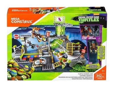El set de Mega Bloks: Guarida de alcantarillas de las Tortugas Ninja cuesta 28,68 euros en Amazon