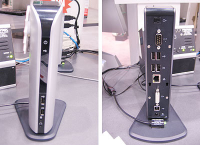 [CES 2007] Sonido 7.1, USB, puerto COM, vídeo y red, en el Dynadock