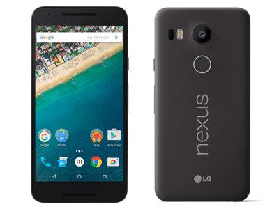 Aprovecha los últimos LG Nexus 5X de 32 Gb en Amazon por 270 euros