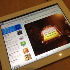 Foto 3 de 4 de la galería nuevo-ipad en Applesfera