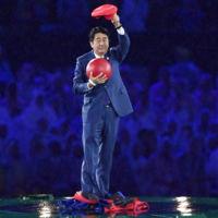 Si ver al presidente vestido de Mario te ha molado, aquí hay otras 21 razones para confiar en Tokio 2020