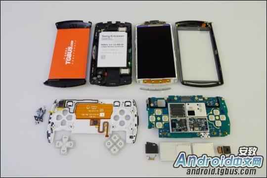 Foto de PSP Phone inside (10/15)
