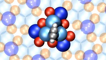 Un motor molecular que consta de solo 16 átomos es el más pequeño del mundo: 100 000 veces más fino que un pelo