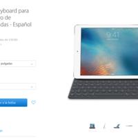 El Smart Keyboard del iPad Pro ya está disponible en español