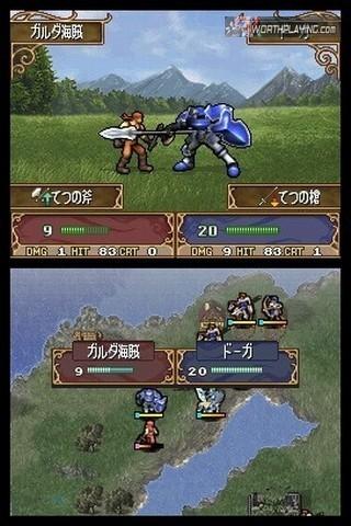 Foto de Más y web oficial de Fire Emblem DS (2/11)