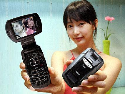 Samsung SCH-B470: otro móvil DMB
