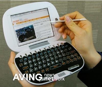 Nurian Z1, más que un diccionario electrónico