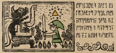 Zelda 30 Aniversario 4