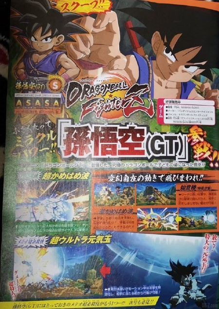 Goku Gt Dragon Ball Fighterz