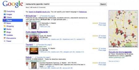 Google integra, de una forma más clara, los resultados locales en sus búsquedas