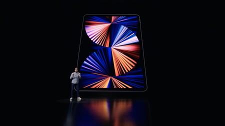 nuevo iPad Pro 2021