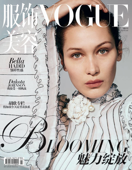 Vogue China: Bella Hadid