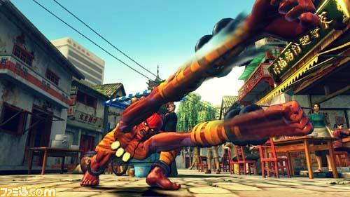 Foto de Street Fighter IV - Famitsu 08012008 (15/45)