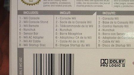 ¿Qué será el 'Wii Startup Disc'?