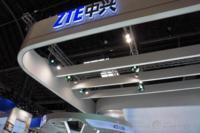 ZTE espera vender 100 millones de smartphones anuales para 2015