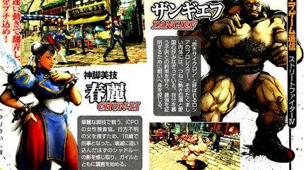Los ocho luchadores originales estarán en 'Street Fighter IV'