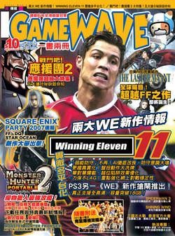 Nuevos detalles acerca de 'Pro Evolution Soccer 7'
