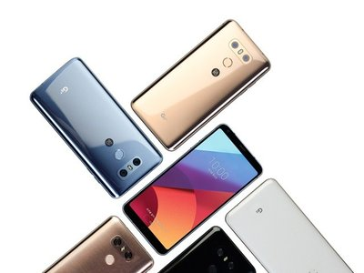 LG lanza un nuevo miembro de la familia G6: así es el LG G6+