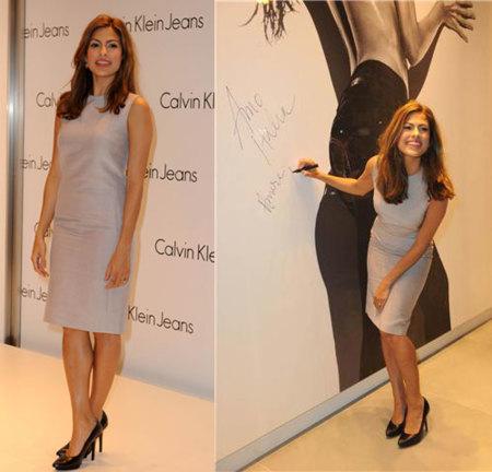 El look de Eva Mendes en Milán