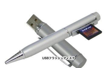 SpyDisk, bolígrafo con disco USB y lector de SD